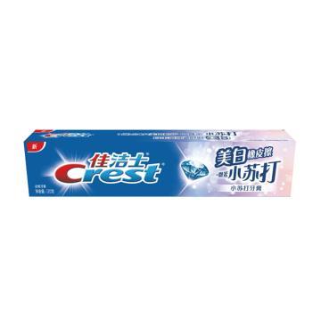 佳洁士牙膏,3D炫白小苏打120g