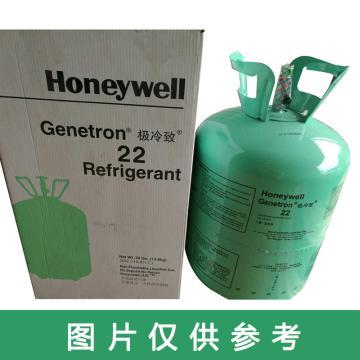 霍尼韦尔 制冷剂,R22,13.4kg/瓶
