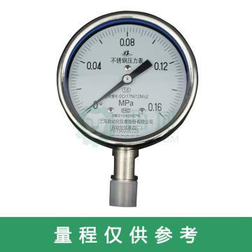 上仪 压力表,Y-100B 304不锈钢+304不锈钢、径向不带边、Φ100、-0.1~2.4MPa、NPT1/2
