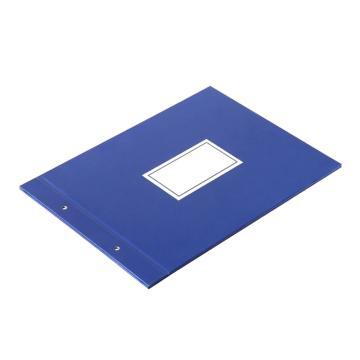 得力 账夹,(蓝)-16K(2片/付),3461