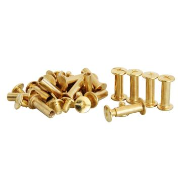 得力 账钉,(黄)Φ5*13mm(20个/包),3462
