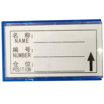 Raxwell 磁性標簽,70*40mm,特強磁