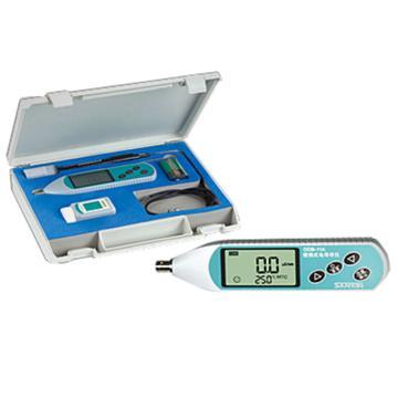電導率儀,便攜式電導率儀,DDB-11A