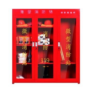 微型钢制消防柜,1800×1600×400mm(含配件,下单需备注尺码)