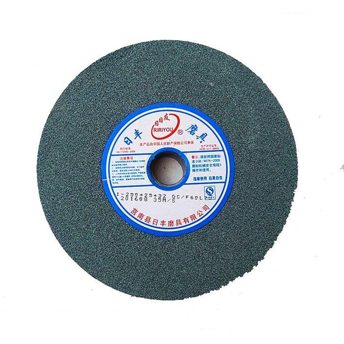日丰砂轮片,碳化硅120目,外径250mm*高25mm*内径32mm