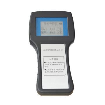 眾德科儀 手持式定性局放分析儀,ZKJF100A