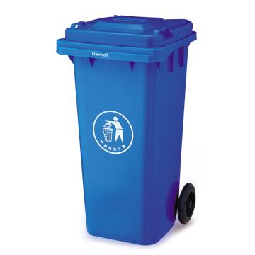 Raxwell两轮移动塑料垃圾桶,户外垃圾桶,120L 蓝色 HDPE材质