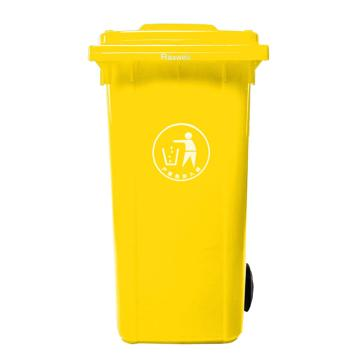 Raxwell两轮移动塑料垃圾桶,户外垃圾桶,120L 黄色 HDPE材质
