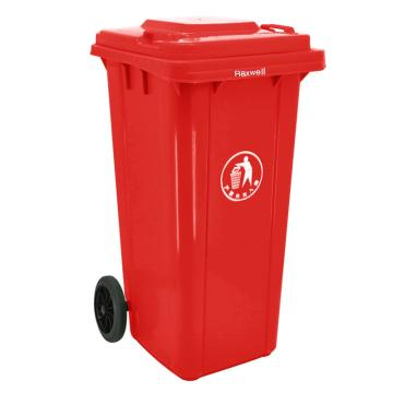 Raxwell兩輪移動塑料垃圾桶,戶外垃圾桶,120L 紅色 HDPE材質