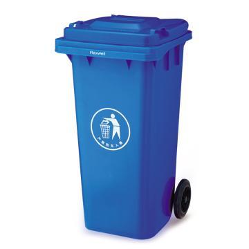 Raxwell两轮移动塑料垃圾桶,户外垃圾桶,240L 蓝色 HDPE材质 可挂车