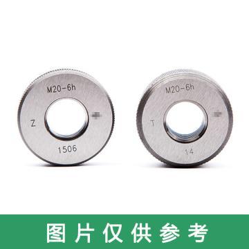 新量 螺纹环规,M14×1-6h-LH