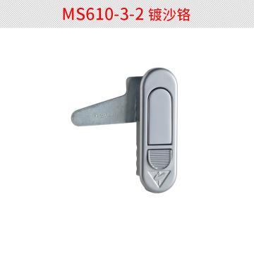 恒珠 平面鎖,MS610-3-1,有鎖芯,鍍沙鉻