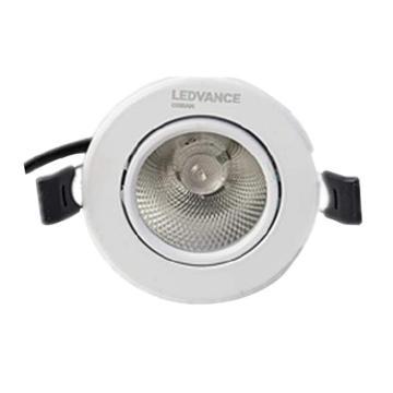 欧司朗 朗德万斯 专业型LED射灯,MR16 SPOT 2W/3000K SP 黄光,开孔44-46mm,单位:个