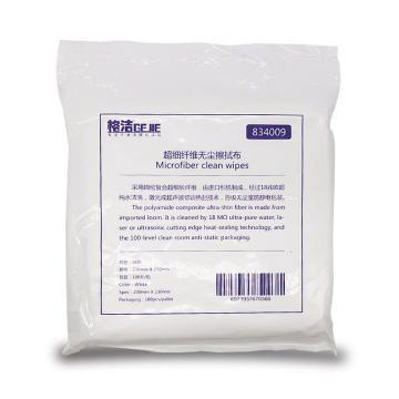 格洁超细纤维无尘擦拭布,834 009,22.8cm×22.8cm×100张/包 白色 单位:箱
