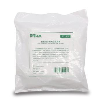 格洁仿超细纤维无尘擦拭布,832 006,15cm×15cm×100张/包 白色 单位:箱