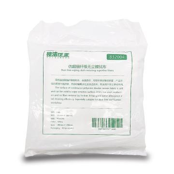 格洁仿超细纤维无尘擦拭布,832 004,10cm×10cm×400张/包 白色 单位:箱