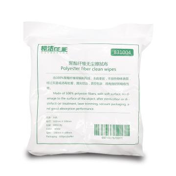 格潔聚酯纖維無塵擦拭布,831 004,10cm×10cm×600張/包 10包/箱 白色 單位:箱