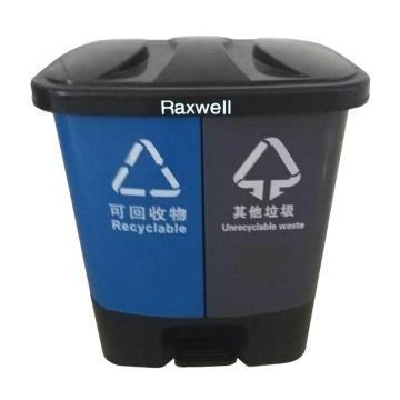 Raxwell分类垃圾桶,家用厨房办公室脚踩可回收塑料箱双桶 15L(蓝灰 可回收物/其他垃圾)