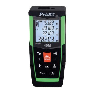 宝工Pro'sKit 激光测距仪,40米,NT-8540