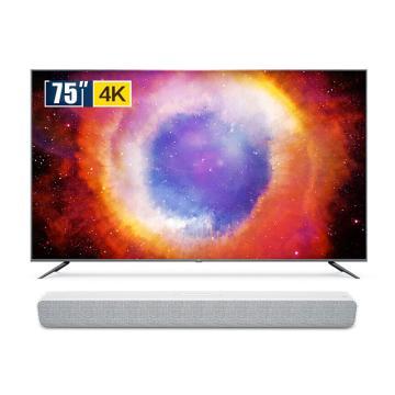 小米 电视,75英寸4K超高清屏智能wifi网络平板电视机 4S 75影院版