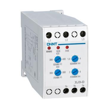 正泰CHINT XJ3系列断相与相序保护继电器,XJ3-S AC380V