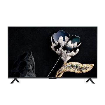 小米 电视,4A 65英寸 L65M5-AZ/L65M5-AD 2GB+8GB HDR 4K超高清 人工智能网络液晶平板电视