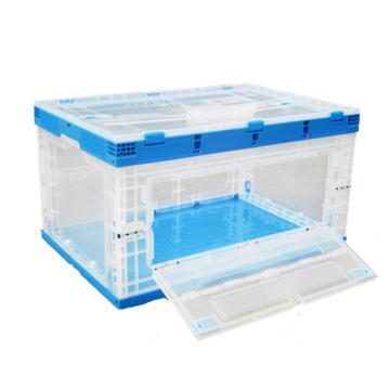 西域推薦 透明折疊周轉箱,全新料,可側開門,尺寸:650*440*360mm,載重:25kg