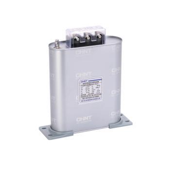 正泰CHINT BMZJ系列自愈式低电压并联电容器,BZMJ 0.4-30-3