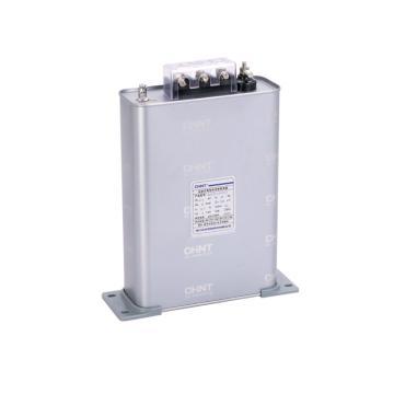 正泰CHINT BMZJ系列自愈式低电压并联电容器,BZMJ 0.45-24-3