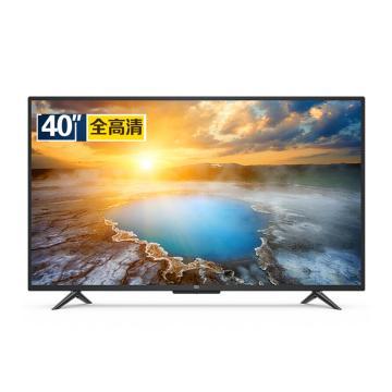 小米 电视,4A 40英寸智能WiFi网络平板智能语音64位四核电视机 标准版 L40M5-AD