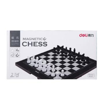 得力 磁石国际象棋(黑色),6758,单位:副