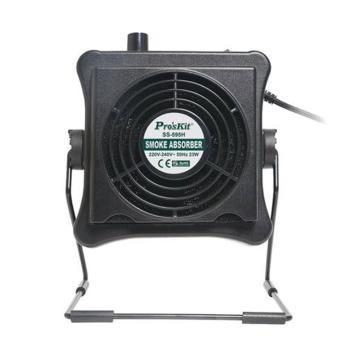 宝工Pro'sKit 两用吸烟器,23W,SS-595H,烟雾净化器 吸烟器 排烟机 烟雾除尘器