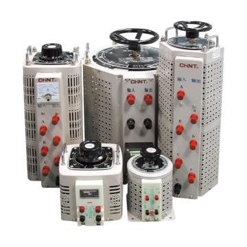 正泰CHINT TDGC型接触调压器,TDGC2J-60k