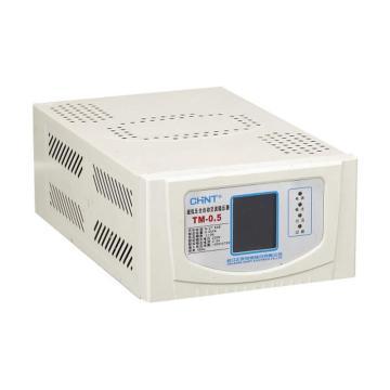 正泰CHINT TM系列超低压全自动交流稳压器,TM-8