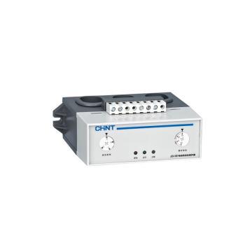 正泰CHINT JD-5E电动机综合保护器,JD-5E 80A~200A AC220V