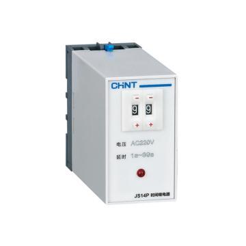 正泰CHINT JS14P系列时间继电器,JS14P 99s AC/DC100V~240V