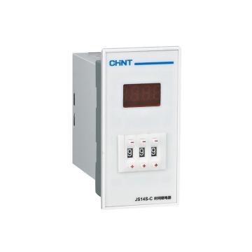 正泰CHINT JS14S系列时间继电器,JS14S-C 99min AC380V