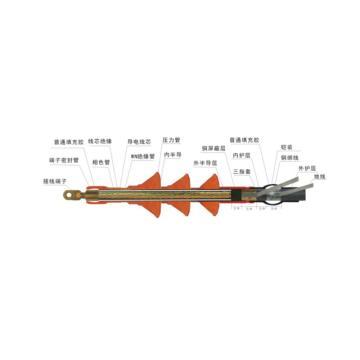 中科英华 户外热缩式电缆终端,JYW-TRSV 10KV 3芯70-120平方