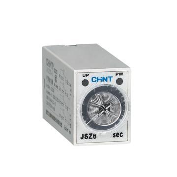 正泰CHINT JSZ6系列时间继电器,JSZ6-2 1s AC220V