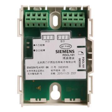SIEMENS/西门子 隔离模块,FDCL181
