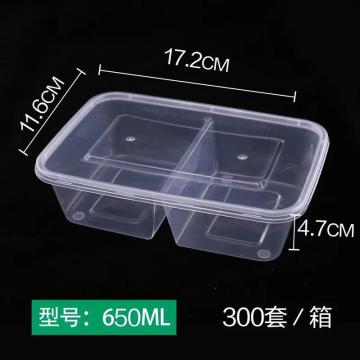 點石 方形雙格透明一次性餐盒,650ml 長17.2cm 寬11.6cm 高4.7cm 300套/箱
