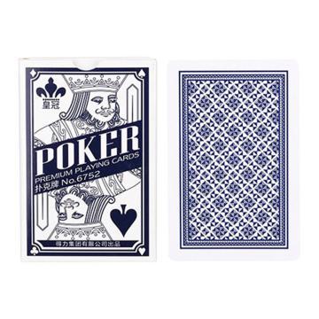 得力 扑克(白色),6752,单位:副