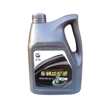 长城 车用齿轮油,85W-90 GL-5,3.5kg/桶*6/箱