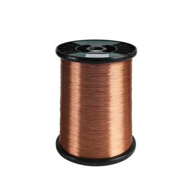 汇丰 漆包线,QZY-2/155 D1.5MM2 F级别,30公斤/卷