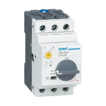 正泰CHINT NS2系列交流电动机起动器,NS2-25 0.25-0.4A