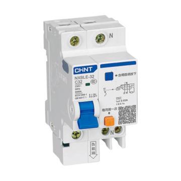 正泰CHINT 微型剩余电流保护断路器 NXBLE-32 2P 10A C型 30mA AC