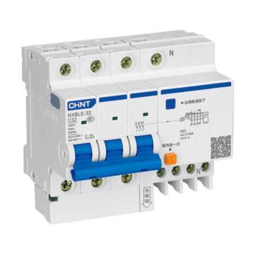 正泰CHINT 微型剩余电流保护断路器 NXBLE-32 3P+N 32A C型 100mA AC