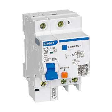 正泰CHINT 微型剩余电流保护断路器 NXBLE-63 3P+N 40A C型 30mA AC