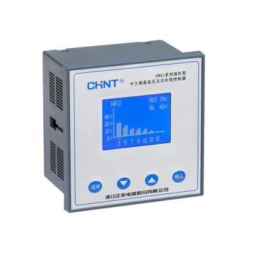 正泰CHINT NWK1-GR液晶低压无功补偿控制器,NWK1-GR-16GBD