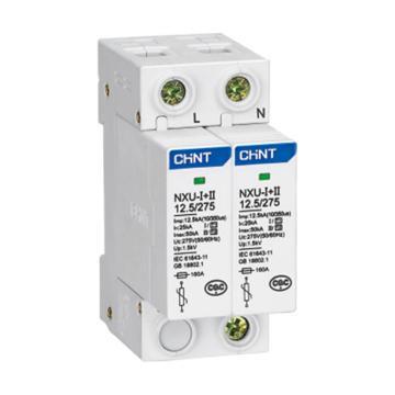 正泰CHINT NXU-Ⅰ+Ⅱ电涌保护器,NXU-Ⅰ+Ⅱ 12.5/275 3P+N